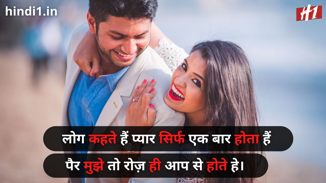 romantic love status in hindi1