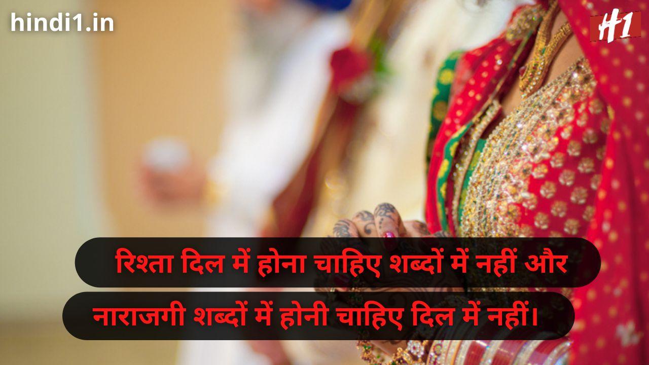crazy love status in hindi1