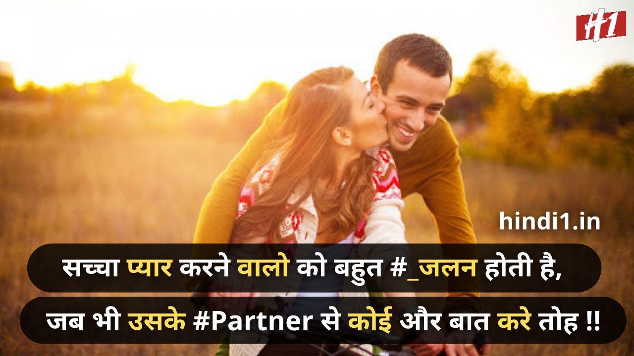 crazy love status in hindi4