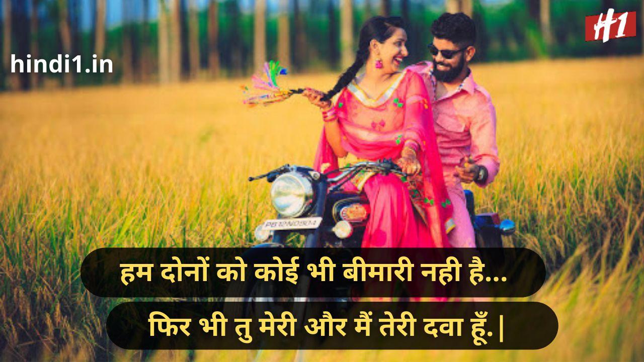 crazy love status in hindi5