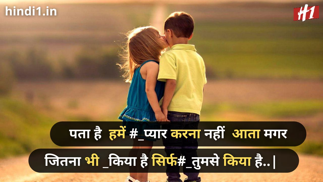 love life status in hindi1