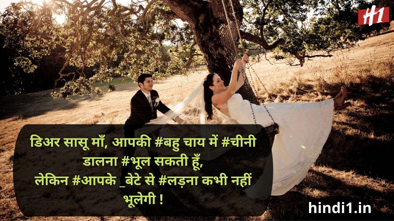 love life status in hindi2