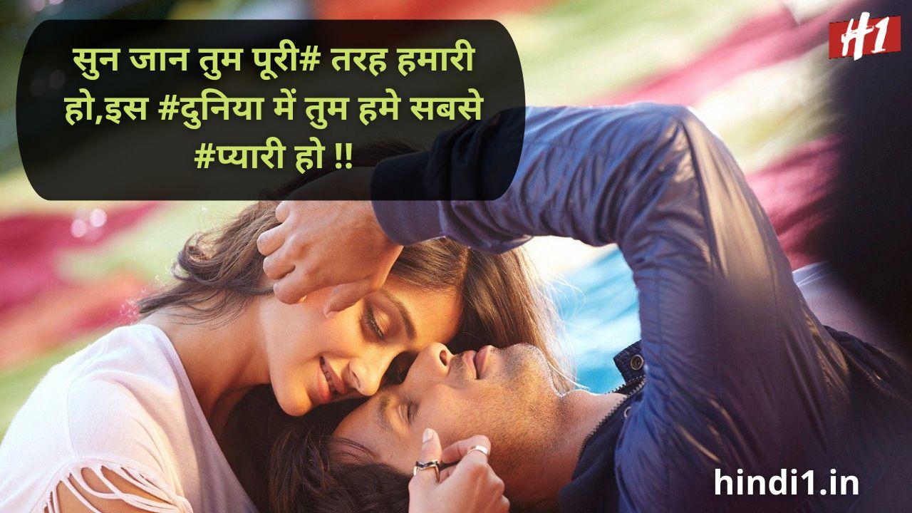 love life status in hindi3