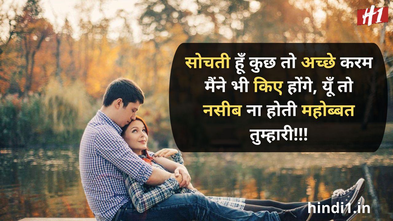 love life status in hindi4