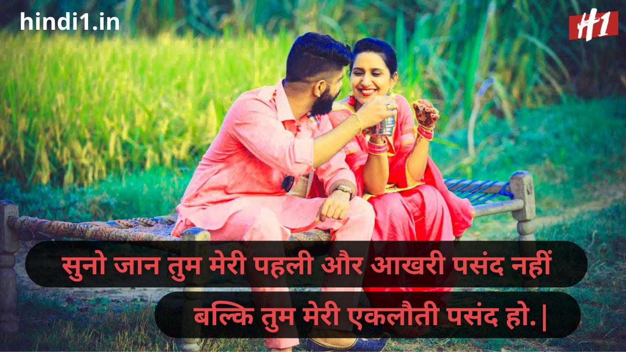 attitude status in hindi4