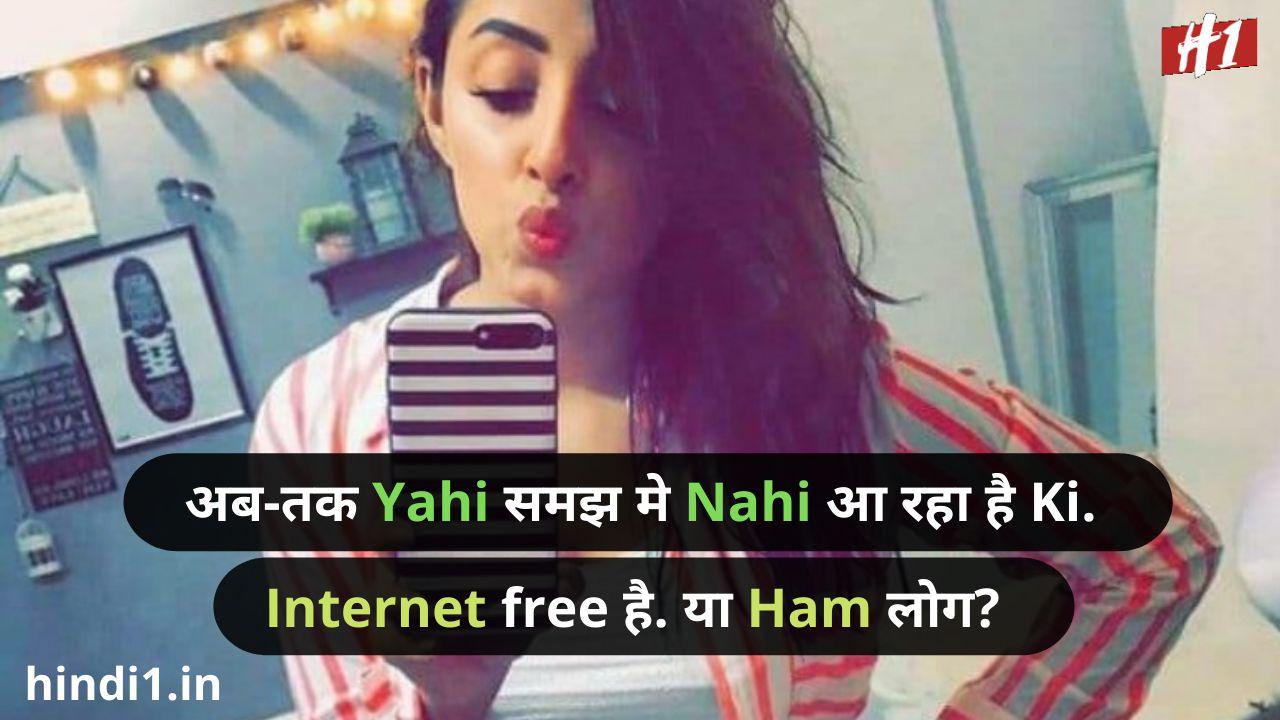 attitude status in hindi 2 line for girl4