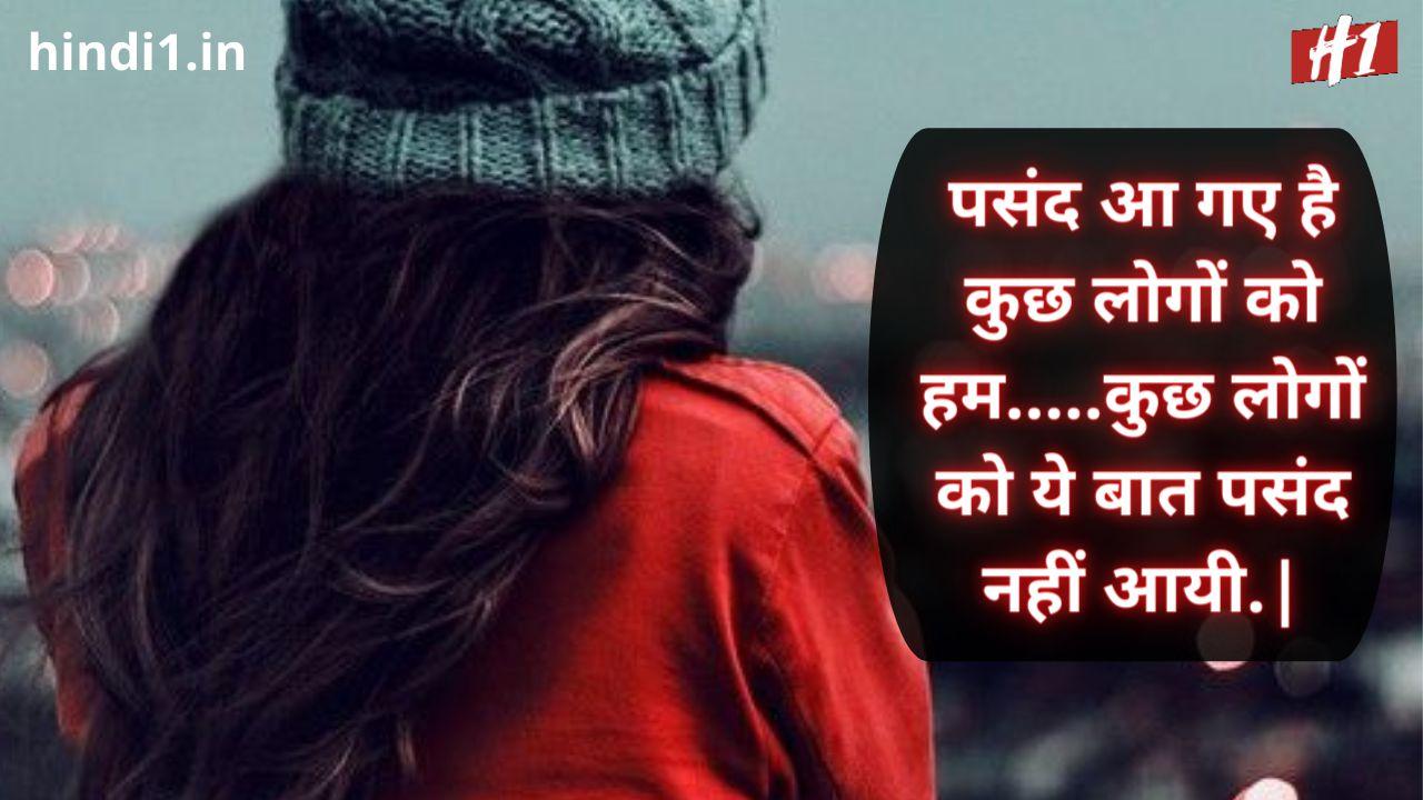 hot girl attitude status in hindi1