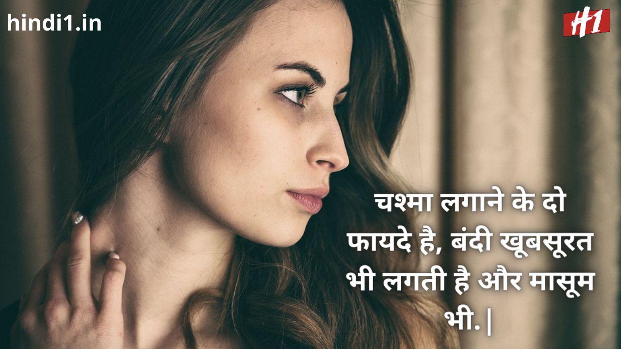 khatarnak attitude status in hindi for girl5