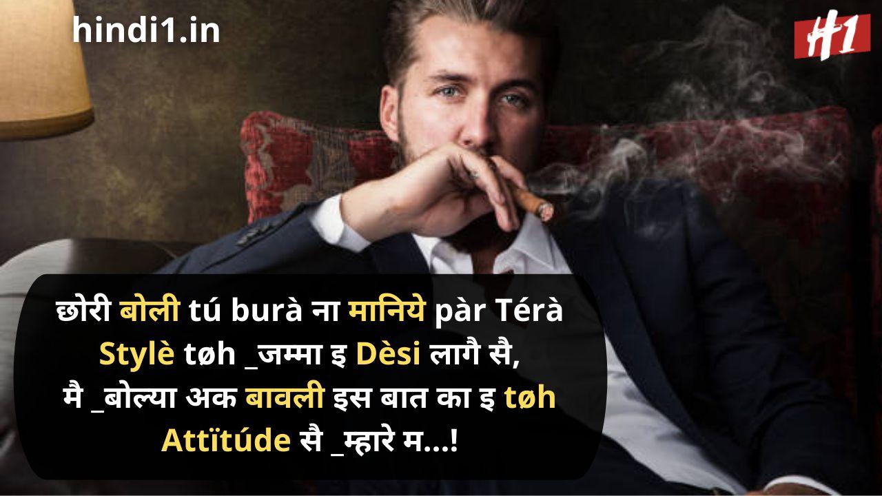 khatarnak attitude status in hindi1