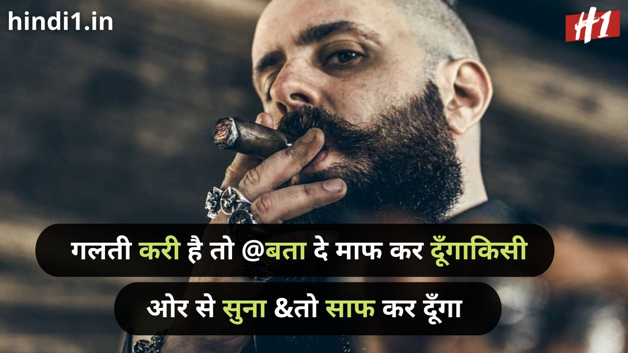 khatarnak attitude status in hindi2