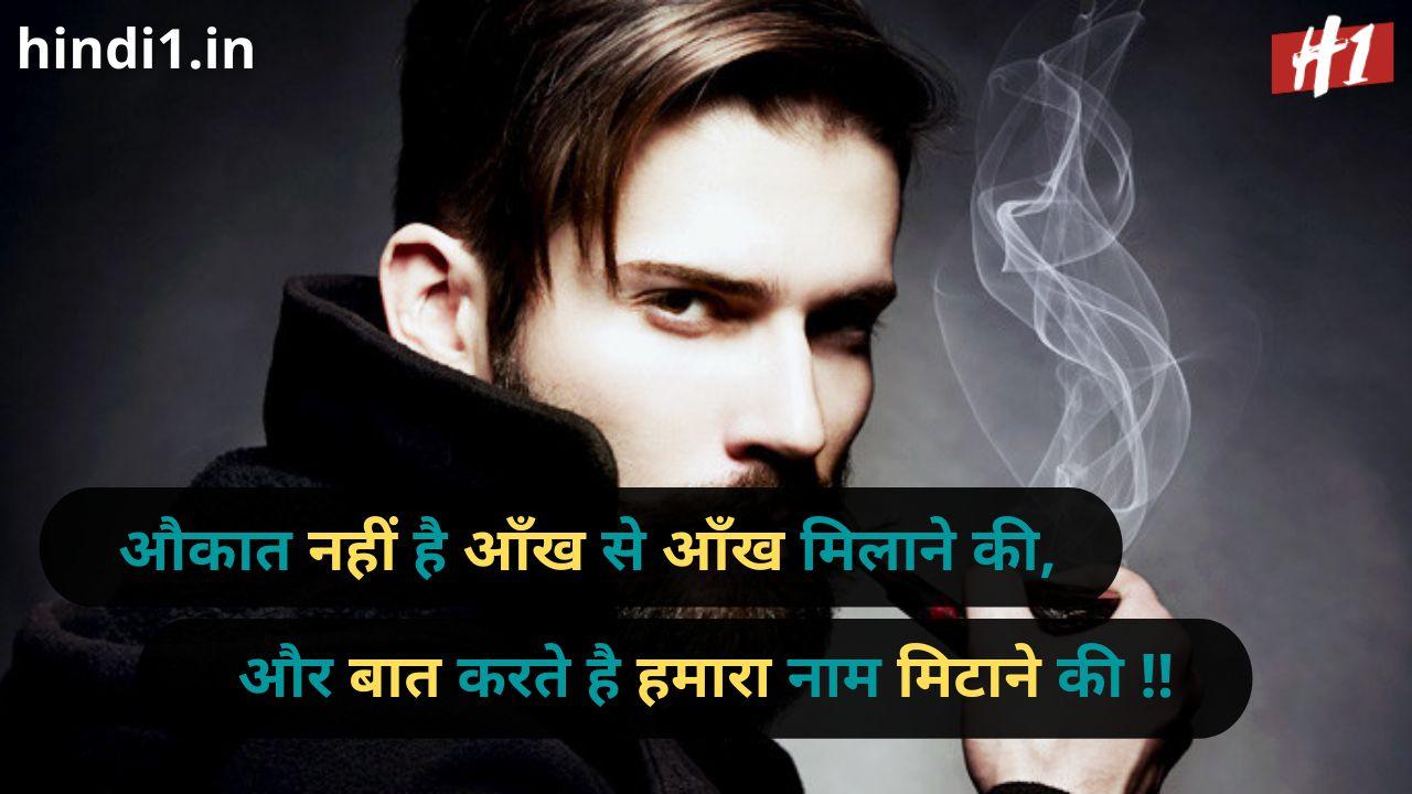 khatarnak attitude status in hindi5