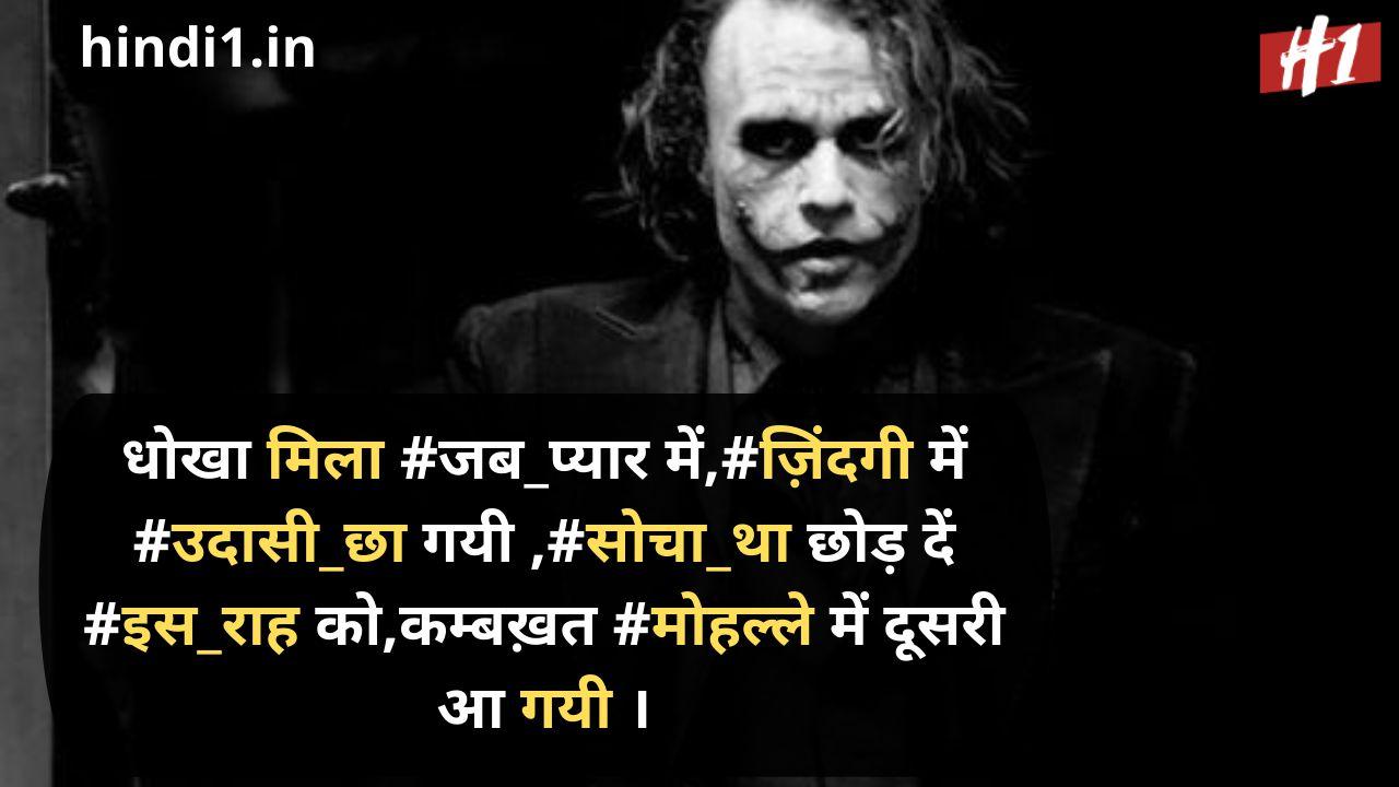 killer status in hindi1
