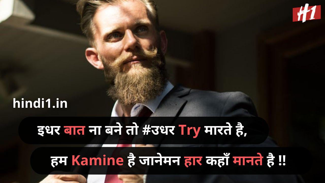 killer status in hindi3