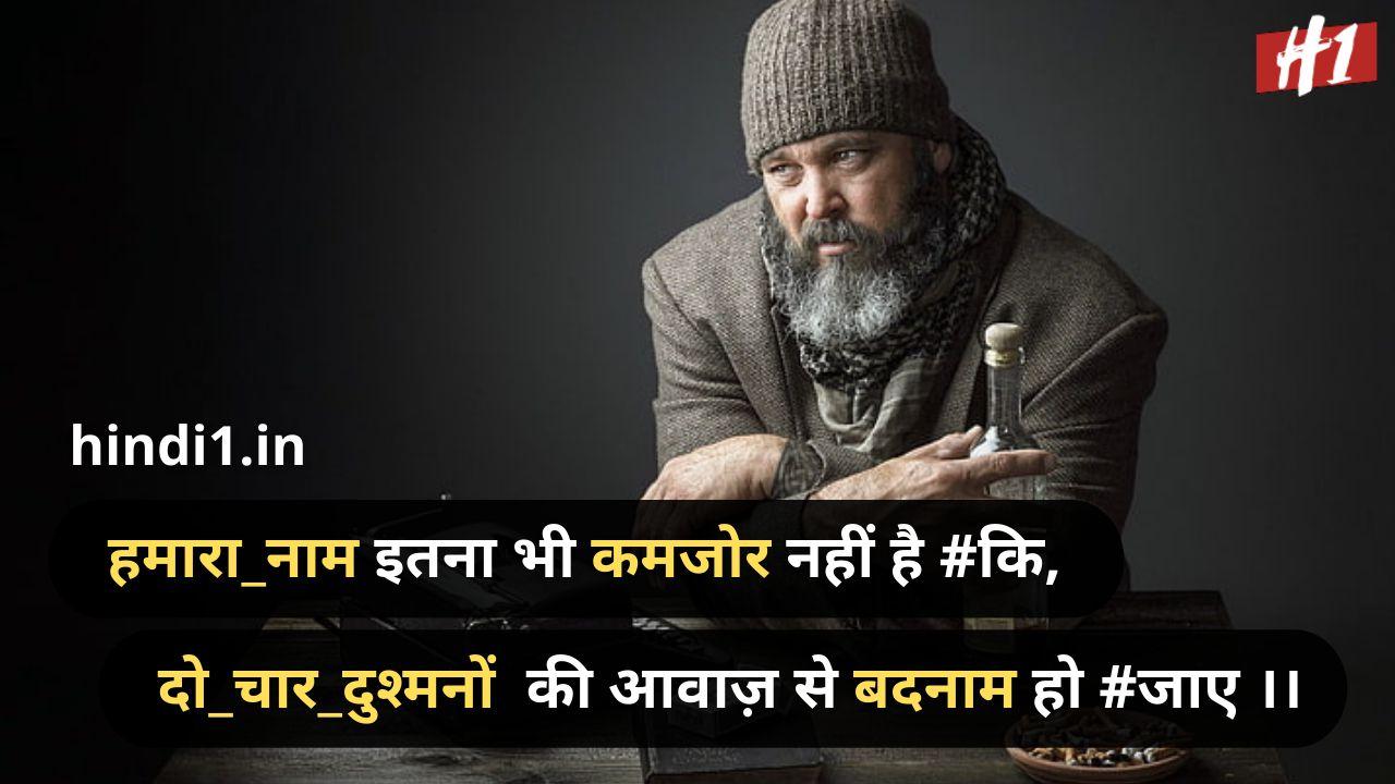 killer status in hindi4