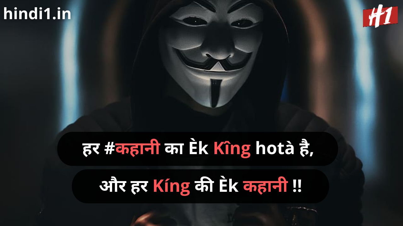 killer status in hindi6