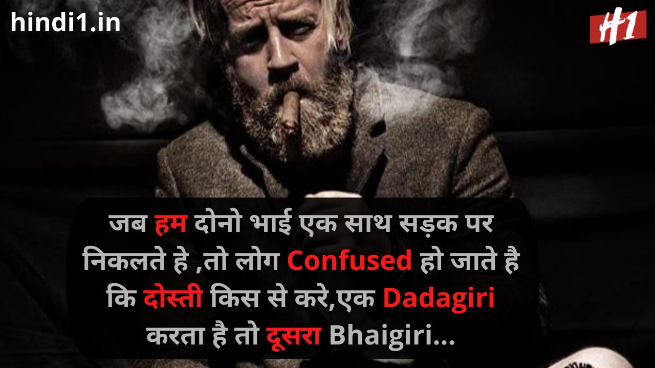 dabang status in hindi 2 line3