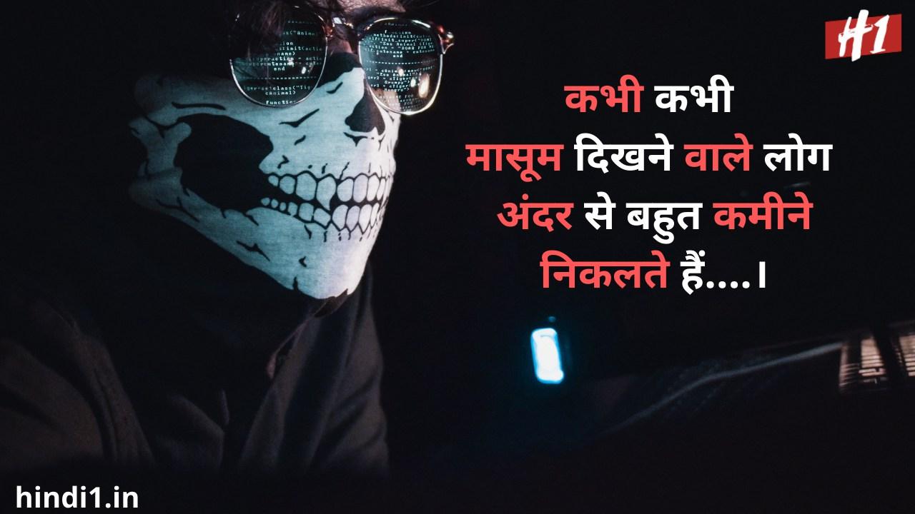 desi boy status in hindi