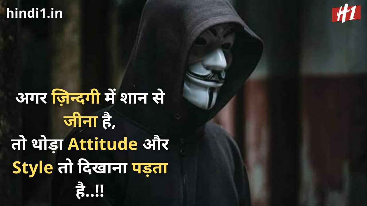 desi boy status in hindi2