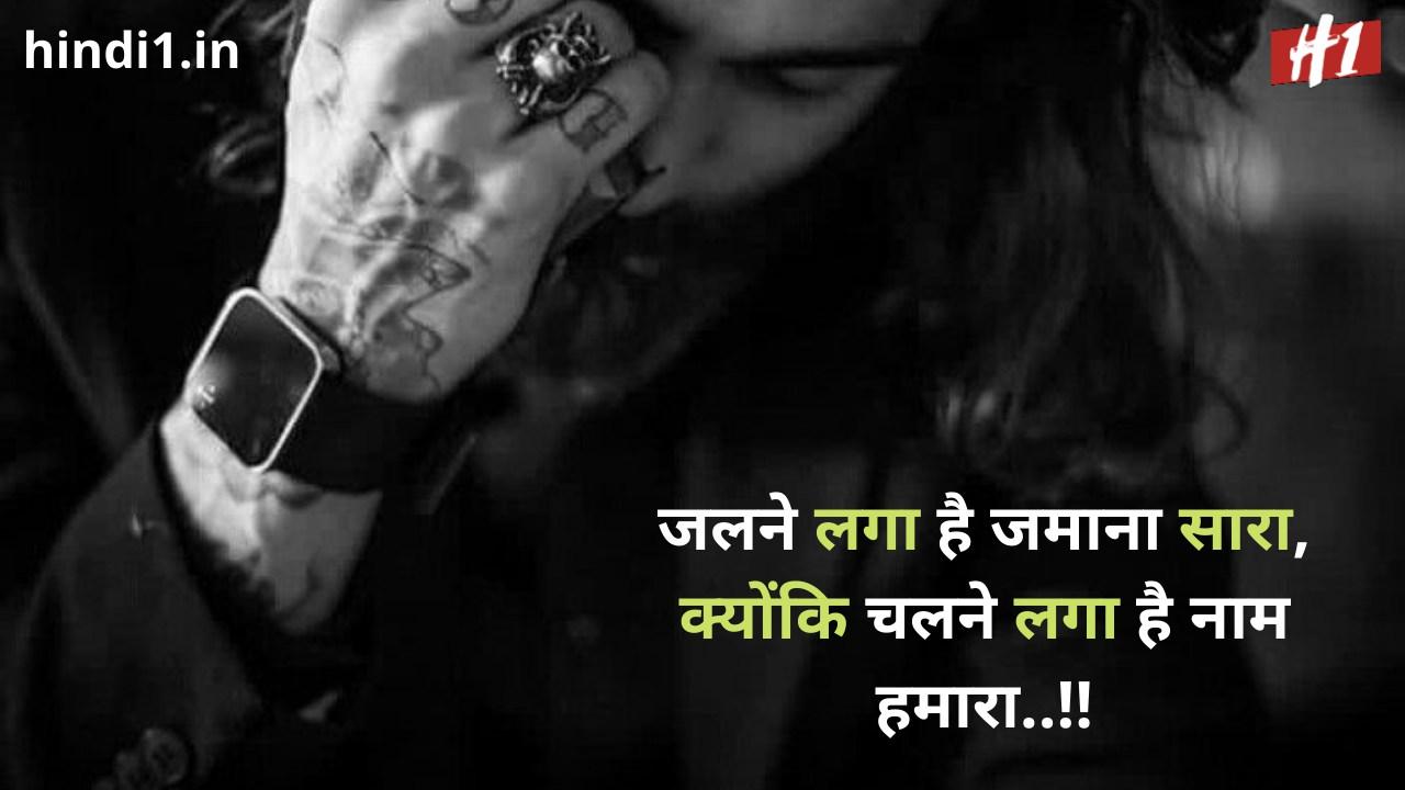 desi boy status in hindi3