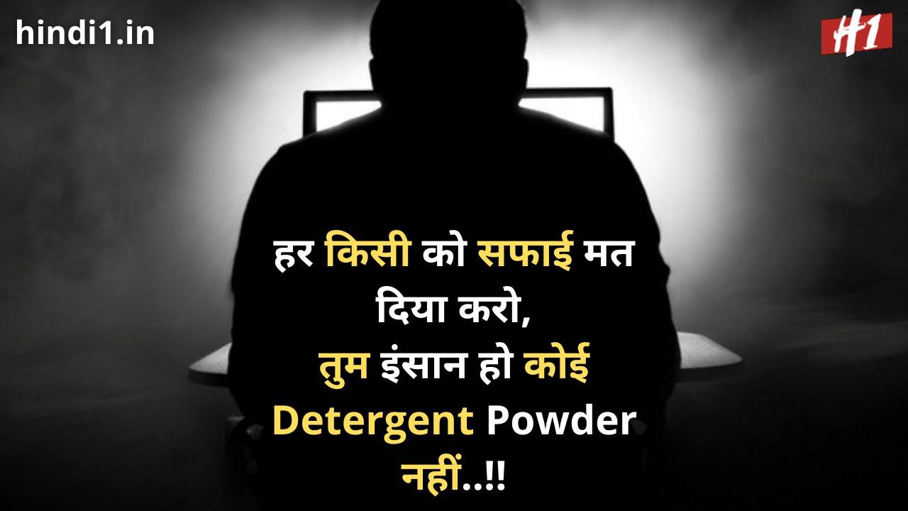 desi boy status in hindi6