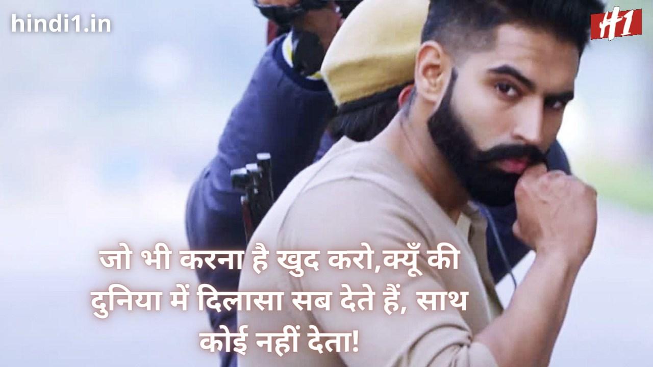royal desi status in hindi