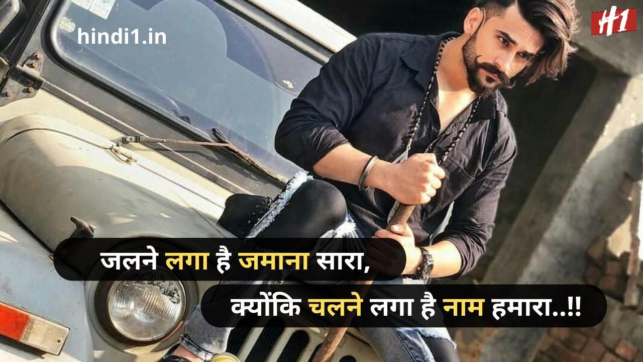 royal desi status in hindi4