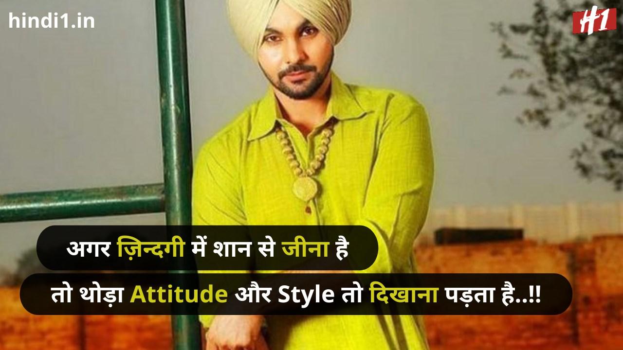 royal desi status in hindi5