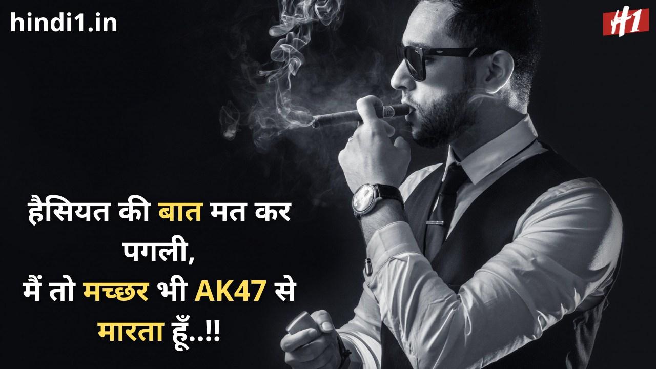 desi attitude status in hindi 2 line4