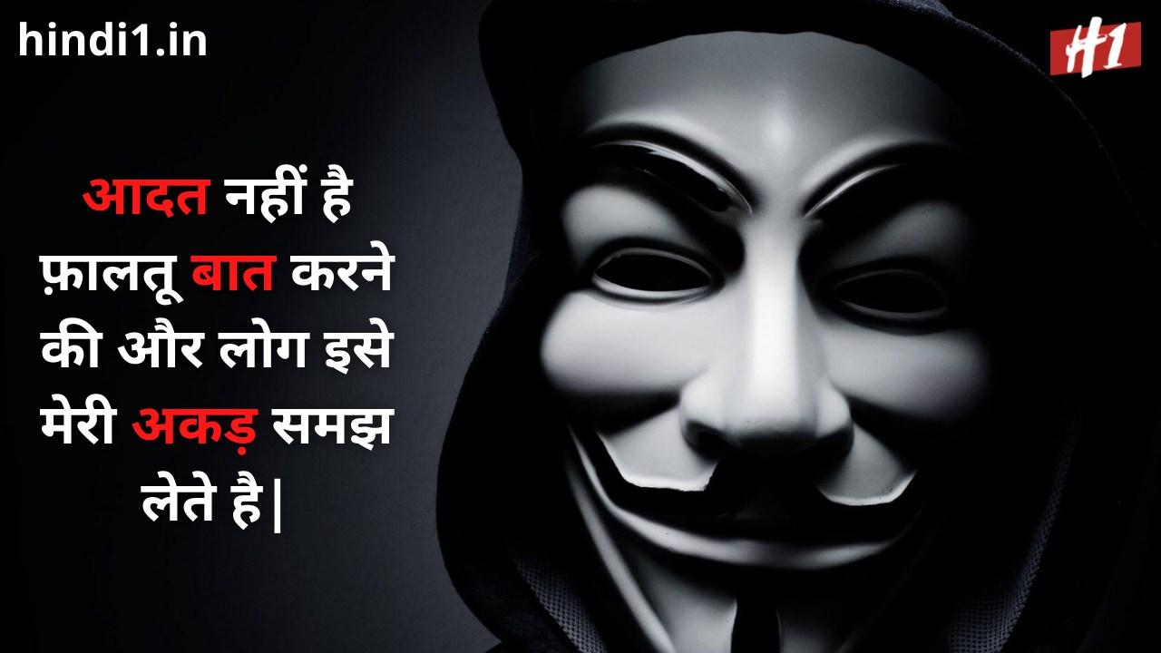 desi attitude status in hindi 2 line5