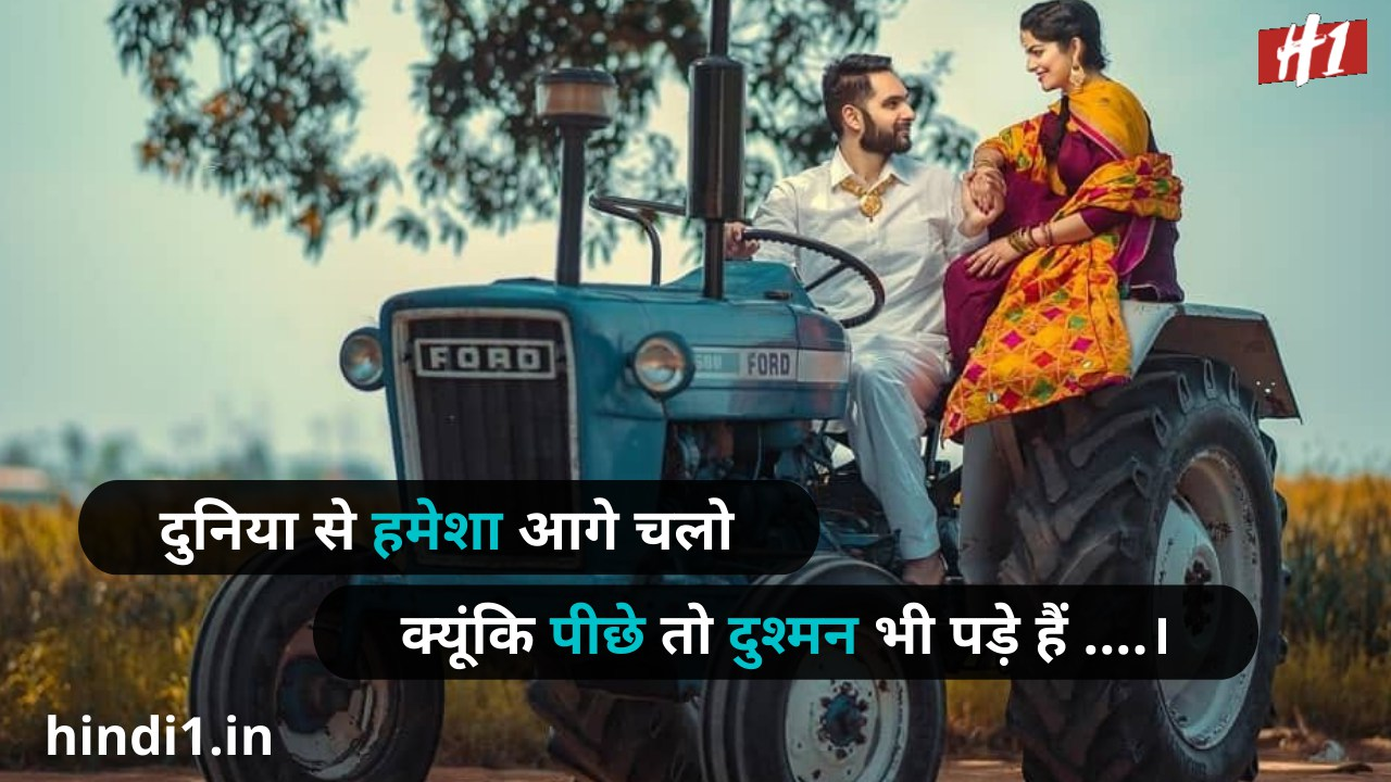 desi attitude status in hindi 2 line9