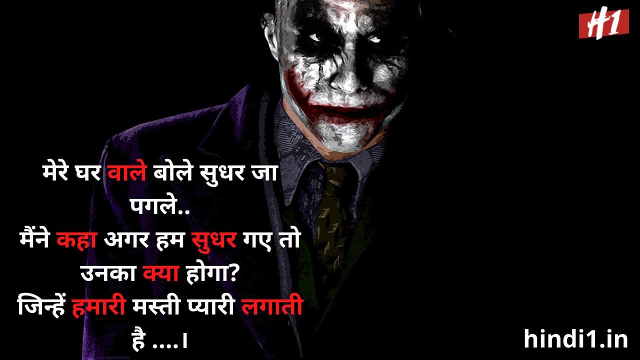 desi status in hindi6