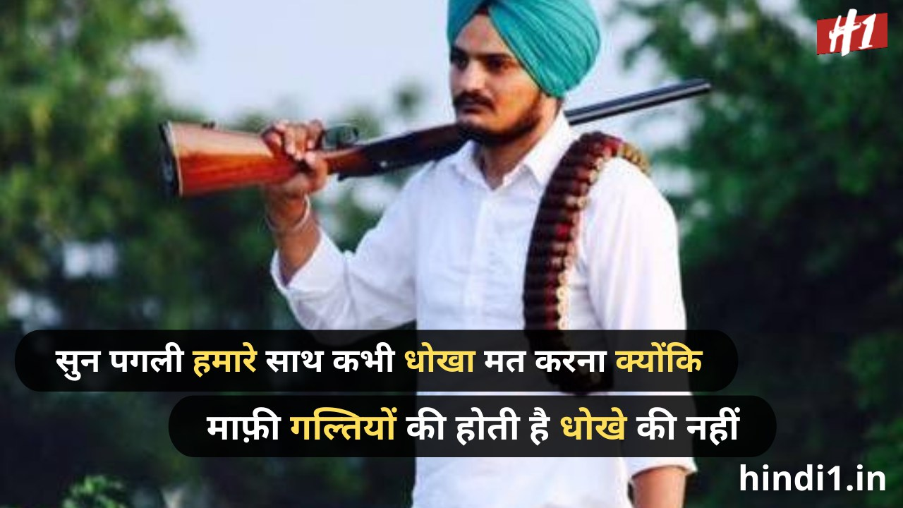 desi status in hindi7