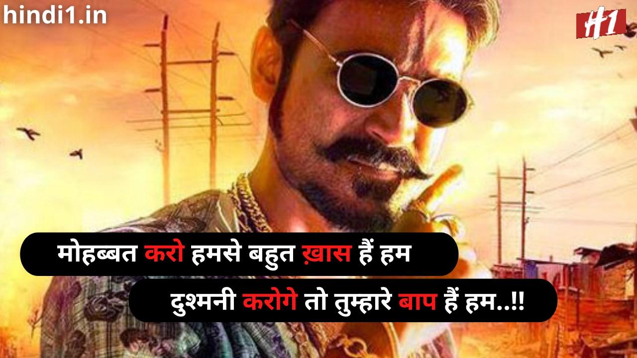 desi status in hindi8