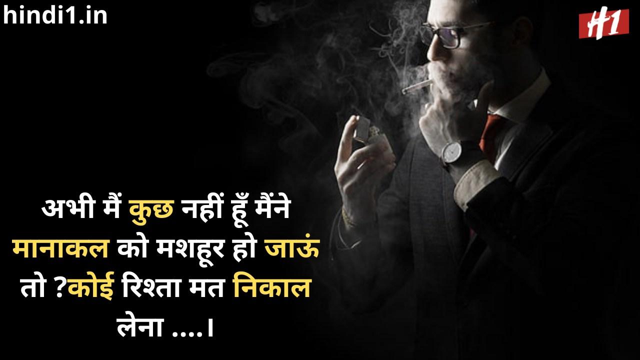desi status in hindi9