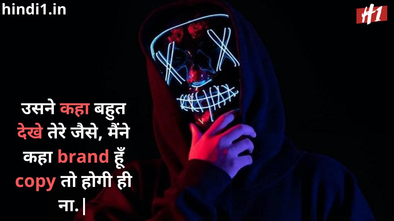 desi status in hindi10