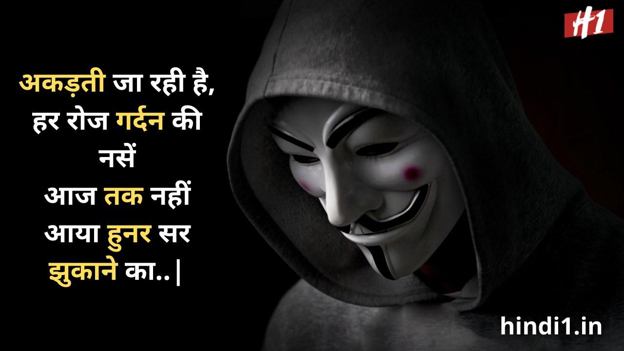 desi status in hindi11