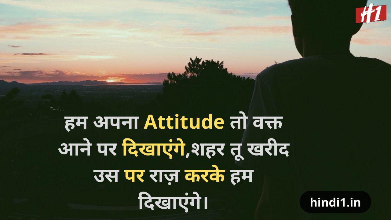 status in hindi love1