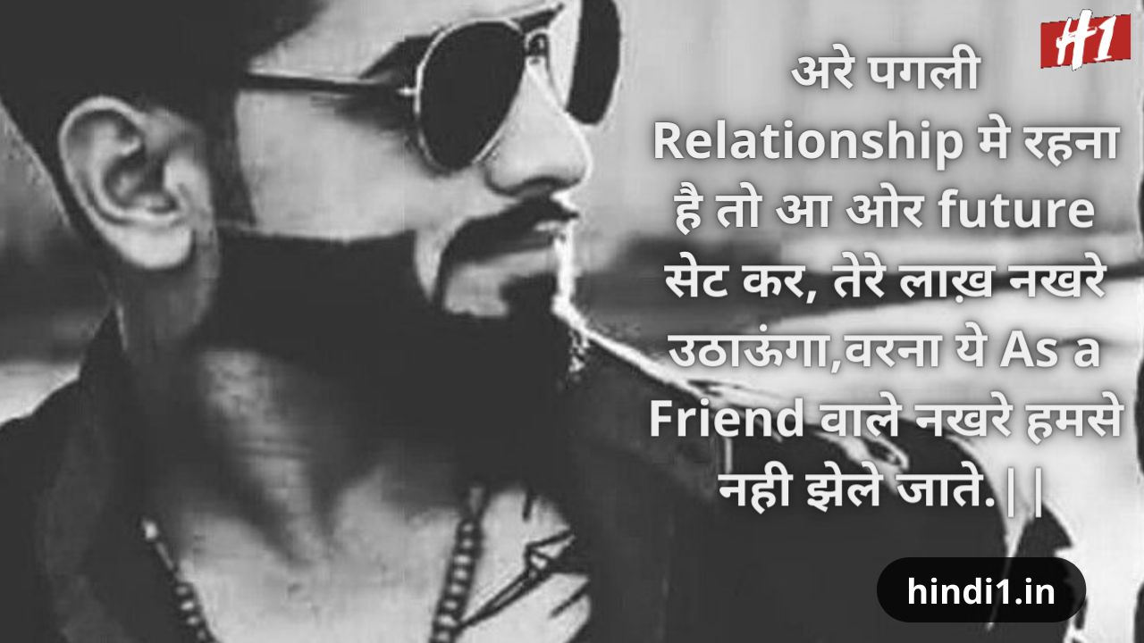 lajawab fb status in hindi4