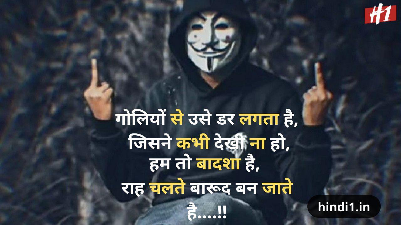 status in hindi motivational1