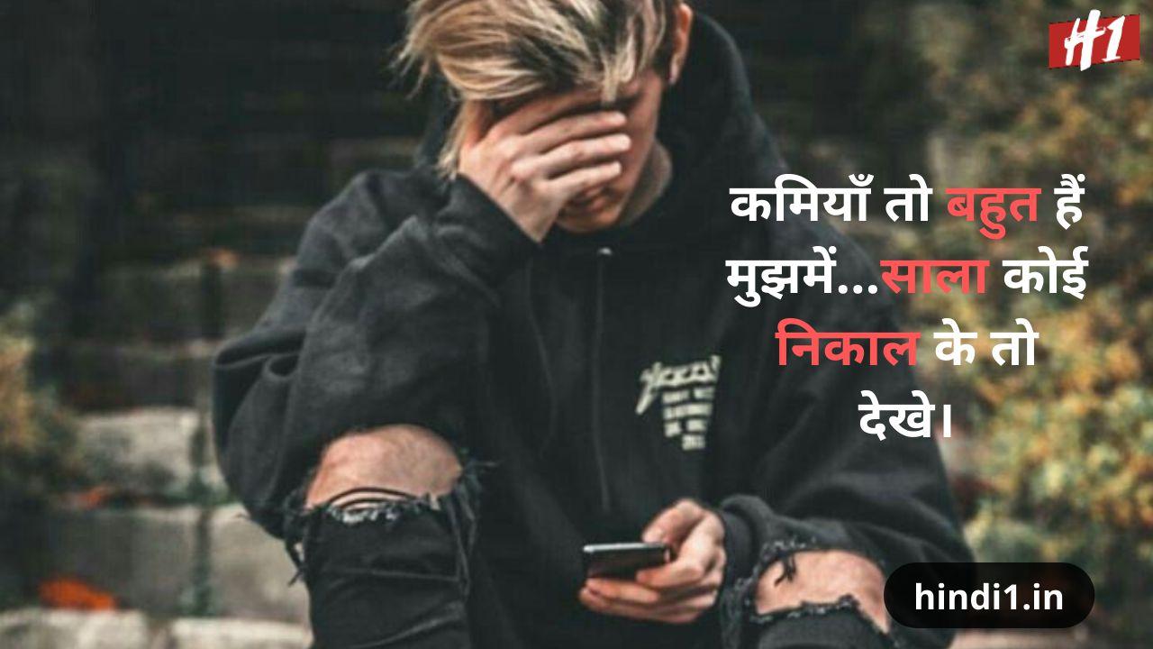 status in hindi motivational2