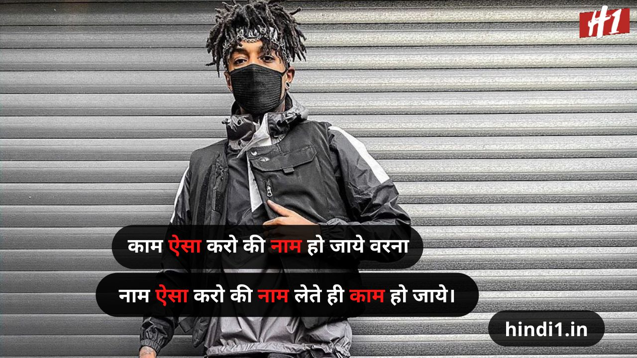 status in hindi motivational3