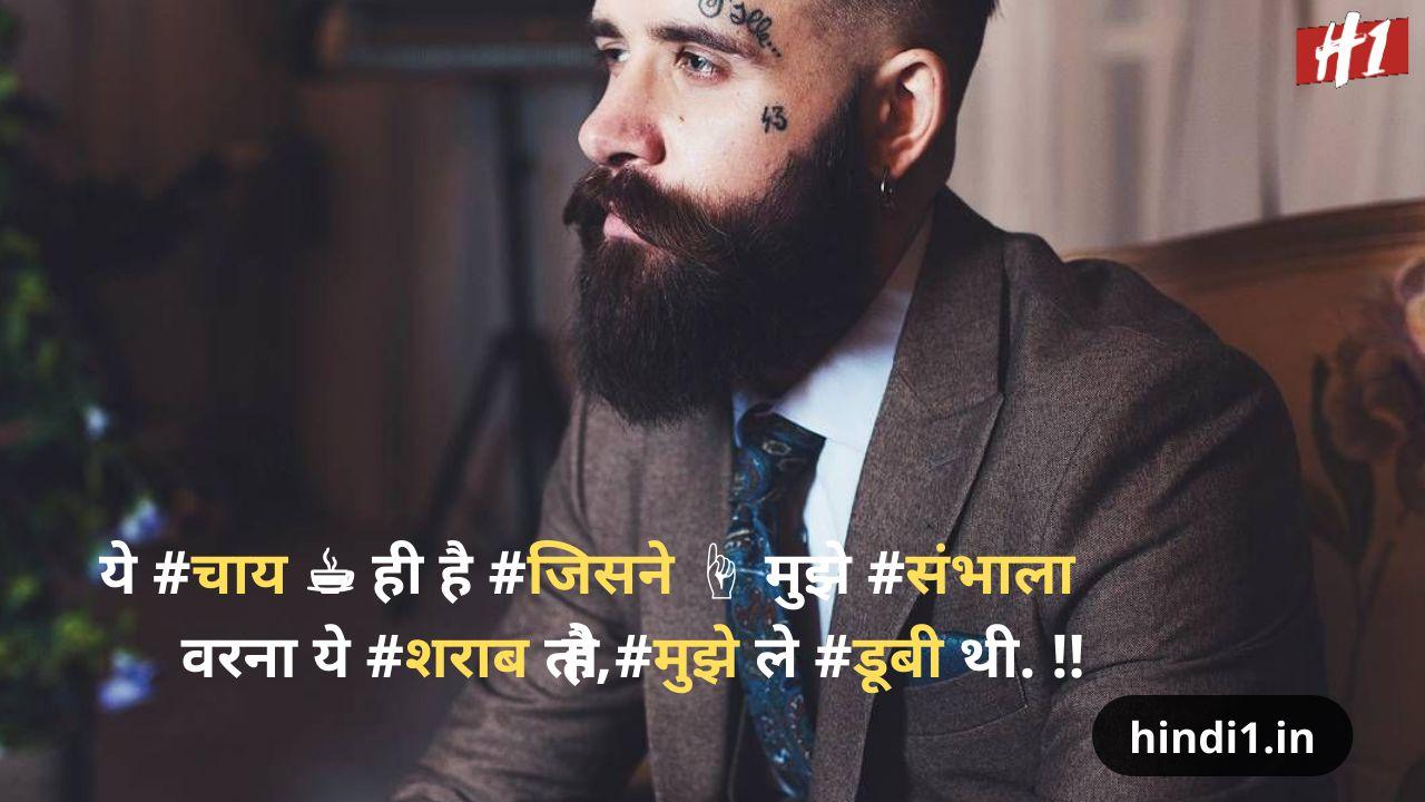 status in hindi motivational5