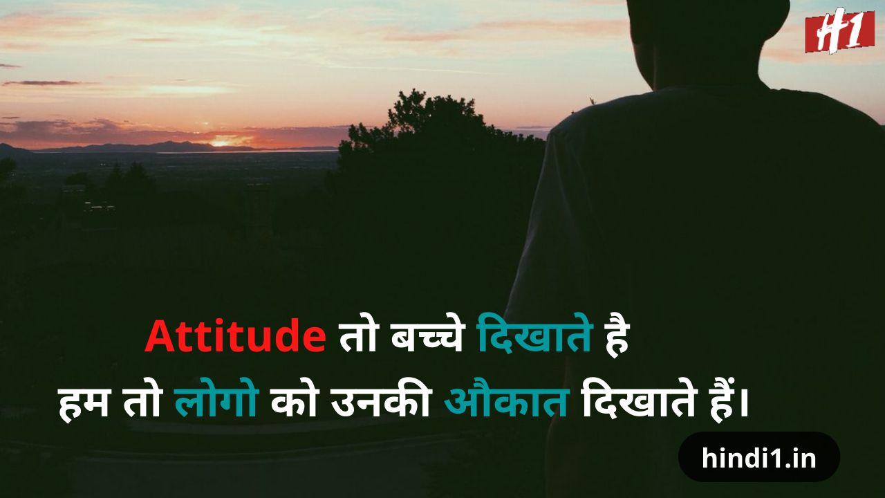 fb status in hindi with emoji2