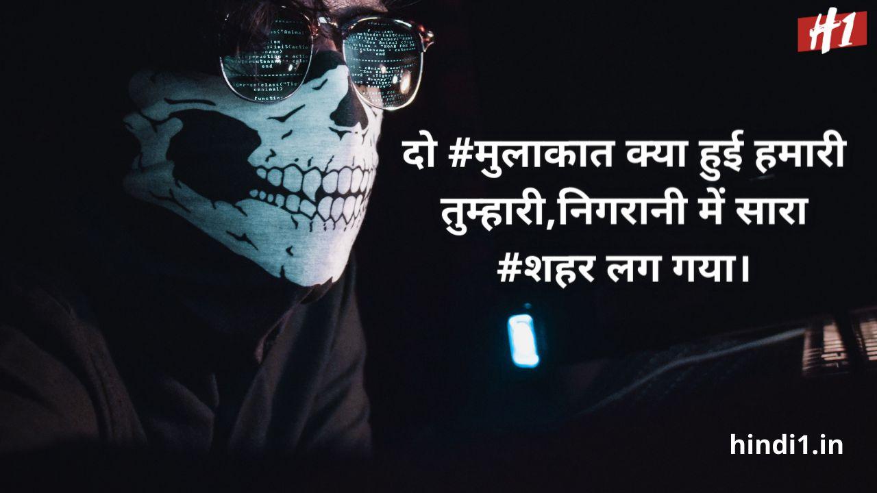status in hindi love2