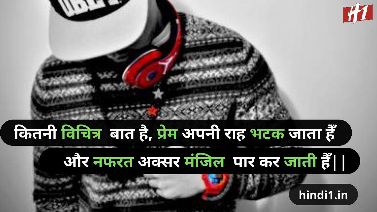 fb status in hindi with emoji3