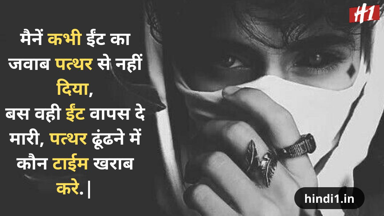 fb status in hindi with emoji4