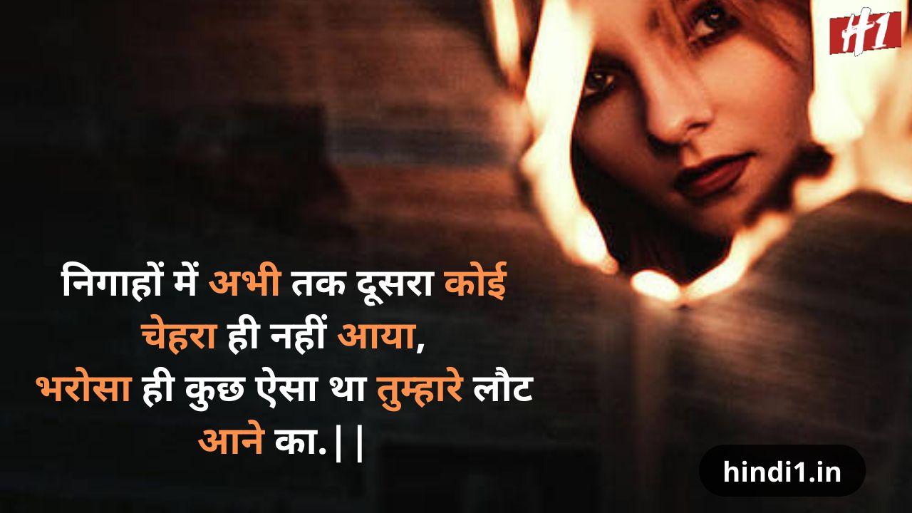 fb status in hindi with emoji5