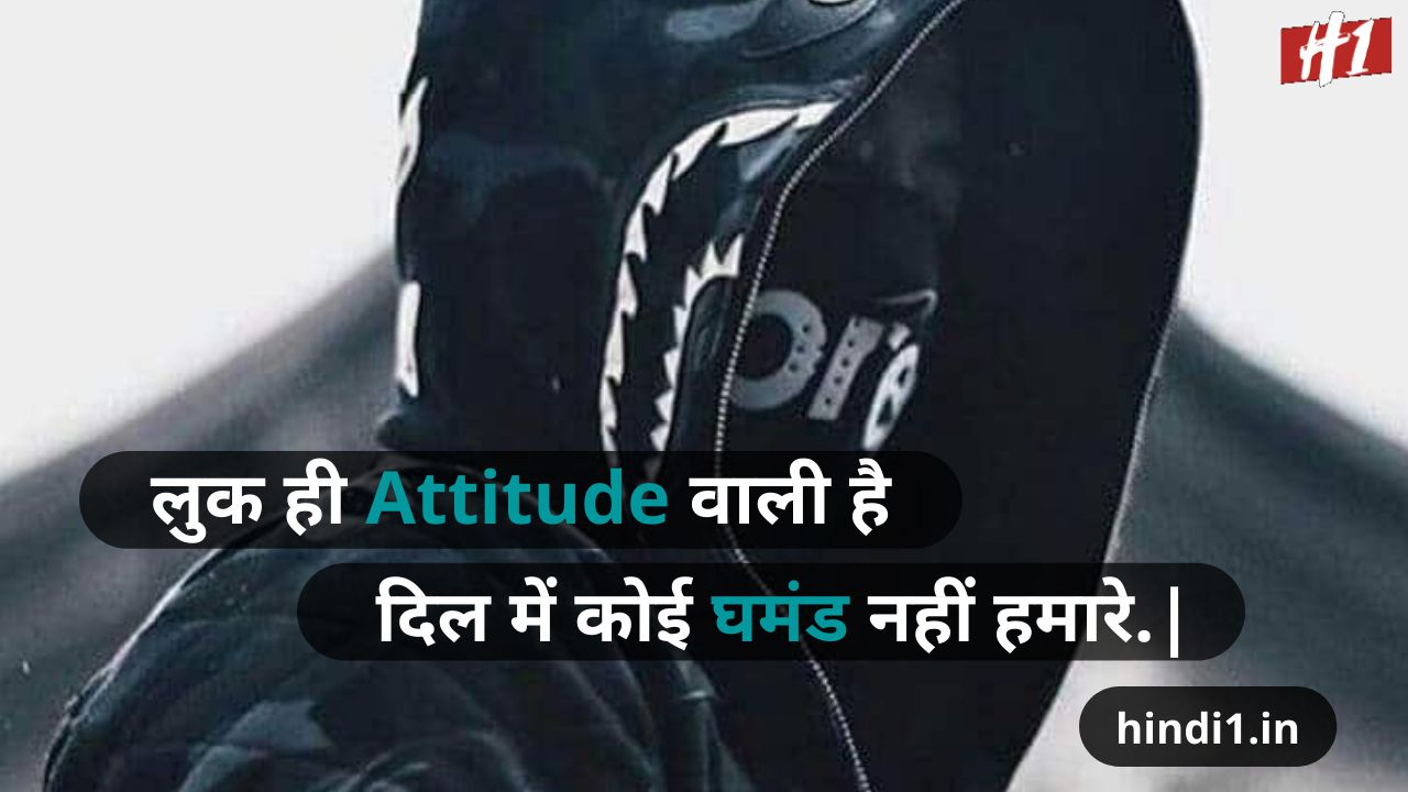 trending fb status in hindi1