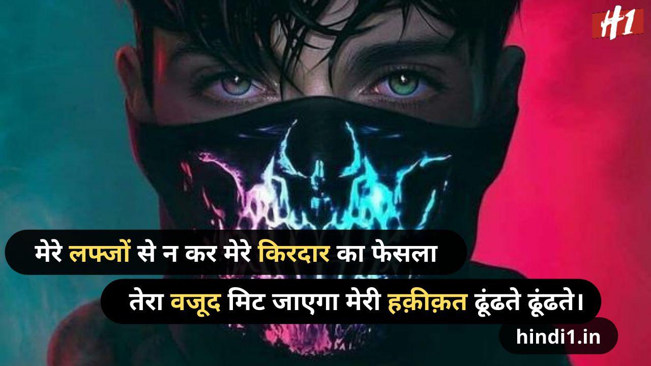 trending fb status in hindi3