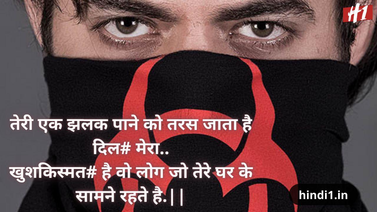 trending fb status in hindi5